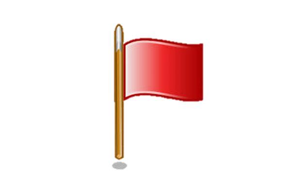 Red Flag Alert 11/8 & 11/9